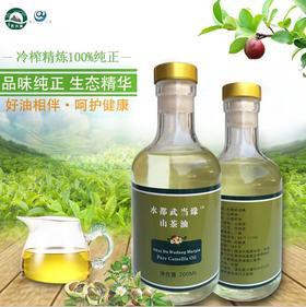 【茅箭电商节】家庭自用PET瓶山茶油500毫升