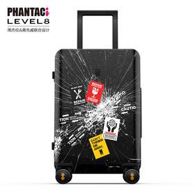 地平线8号LEVEL8周杰伦与蒋先威联合设计行李箱破碎纹旅行箱男女