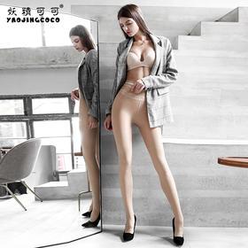 【升级蜜桃臀设计 保暖也性感】光腿透透袜 保暖修身 人体工学设计 无痕一体