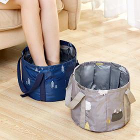 H&3  便携式可折叠足浴盆桶泡脚盆桶泡脚袋12L