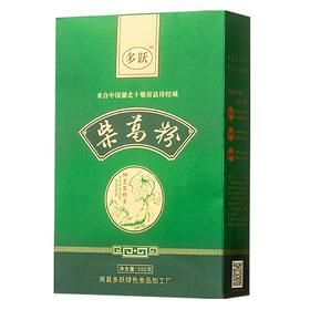 【茅箭电商节】野生葛根粉 零售500克每盒