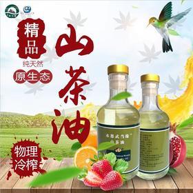 【茅箭电商节】特级多用山茶油200毫升单瓶
