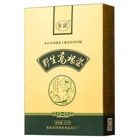 【茅箭电商节】野生葛根茶 500克每盒