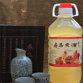 【房县黄酒】天香2.5L黄酒