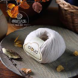 【云绒叁柒】30%山羊绒70%澳毛 高端正品毛线 一团50克