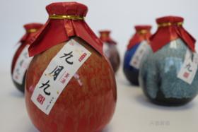 【茅箭电商节】【电商节】九月九500ml*6瓶