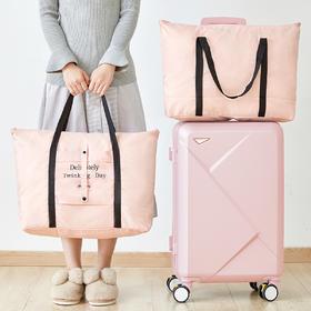 H&3 大容量折叠女士手提防水旅行包商务出差行李包