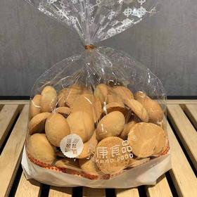 【茅箭电商节】久康蛋杏元每袋250g