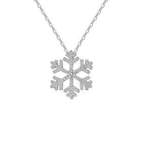 薇芙洛丝璀璨雪花形莫桑钻项链