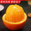 【新鲜脐橙】江西赣州  赣南脐橙8斤装 新鲜当季甜橙赣南脐橙 商品缩略图1