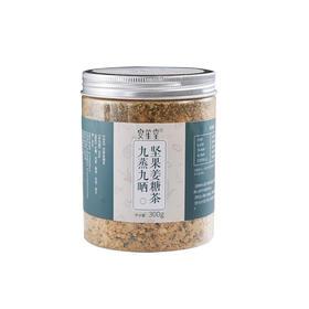 安笙堂九蒸九晒坚果姜糖茶,每天一杯,驱寒保暖,可以嚼着吃。300g/罐,买2送1