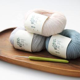 【花线莫兰迪】30%羊毛70%棉 手工编织毛线钩针棒针线