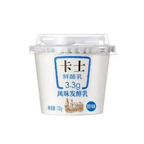 卡士鲜酪乳 卡士原味酸奶,24杯一箱