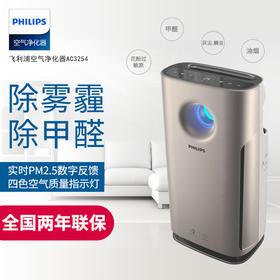 飞利浦空气净化器 家用除甲醛PM2.5室内除烟除尘卧室办公室