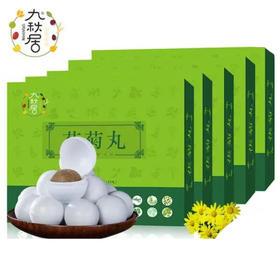 祛湿必买【九秋居茯菊丸】,二十五味配方浓缩丸剂 ,排湿秘方