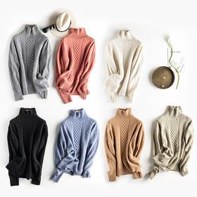Lilymoon | 澳洲美利奴粗针麻花羊毛衫