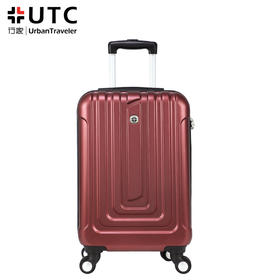 UTC行家湃克103系列商务旅行箱