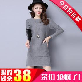 E9038秋款时尚开叉显针织连衣裙TZF