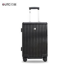 UTC行家行家优选101系列八轮旅行箱
