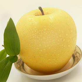 【 奶油富士 顺丰包邮】奶香味~烟台黄金奶油富士苹果 自然成熟 自然味道 5斤包邮
