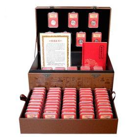 【纪念币大全套】中国人民银行发行·1984年-2020年流通纪念币大全珍藏木箱装(116枚)