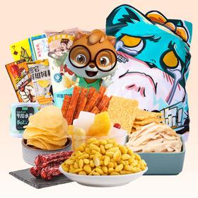 【三只松鼠_零食大礼包660g】网红爆款坚果休闲小吃饼干散装食品一箱