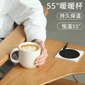 VH盈手机无线充电器保温杯垫小米55度热牛奶电恒温杯底咖啡暖暖杯