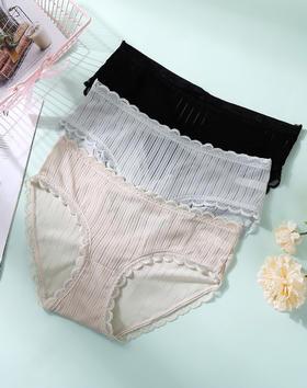 润微薄款蕾丝花边女士中低腰舒适女三角内裤女性感时尚内裤 琉璃风华