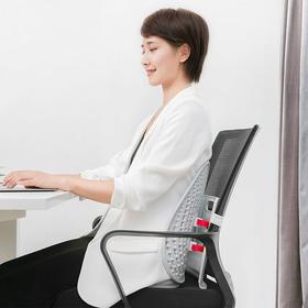 【久坐人士必备】乐范乐班人体工学可调背靠 告别腰背酸痛,居家办公久坐不累!