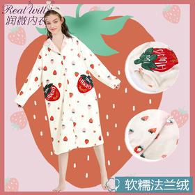 润微睡衣女冬款长袖休闲舒适开衫甜腻草莓水果棉睡袍家居服韩版 如初曼妙