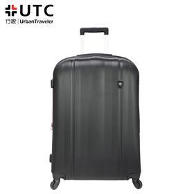 UTC行家柏灵顿106系列旅行箱