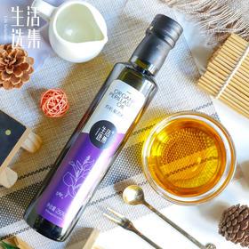 生活选集 有机紫苏籽油 宝宝专用食用油 250ml