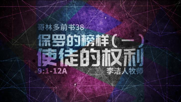 幻灯片01.png