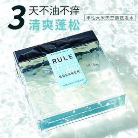 【旅行四件套】天然原料香氛洗发水沐浴露护发素身体乳