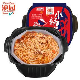 滇园自热米线双椒香辣味云南菌菇干米粉自热盒装方便速食米线174g