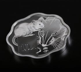 2020庚子(鼠)年梅花30克银币