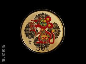 2020庚子(鼠)年彩色金银套币