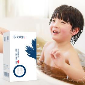 【为思礼】宝宝专属的天然药浴 祛痱止痒 逐寒排湿 天然纯蕲艾无化学添加 天然纯净不刺激 无需煮泡无需二次冲洗 滋养肌肤祛除异味