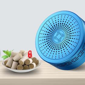 【为思礼】艾灸黑科技 磁石艾灸盒 天然磁石穴位全覆盖 艾效加倍 锌盒材质持久恒温 航天选材导热性强 更易清洗