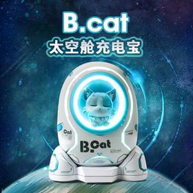 【官方正版】猫咪柴犬太空舱充电宝|二次元移动电源|酷萌造型|炫酷呼吸灯|触点式充电底座|10000mAh大容量