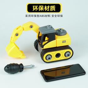 【拼团】小卡儿童工程车益智玩具