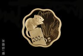 2020庚子(鼠)年梅花金银套币