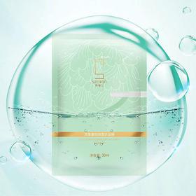 【精选】诗蒂兰壳聚糖面膜1盒装|补水保湿 收缩毛孔 提亮肤色|30ml*7片/盒【美妆护肤】