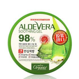 【精选】韩国进口 施姈芦荟胶|保湿舒缓 晒后修复 祛痘印面膜凝胶|300g /盒【美妆护肤】