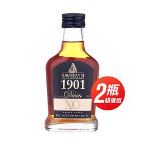 原装进口XO白兰地100ml*2瓶迷你小酒|随身携带 小瓶畅饮【严选X乳品饮料】