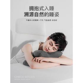 【舒适午睡不压手】 慢回弹记忆棉午睡枕