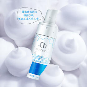 【精选】诗蒂兰卸妆洁面慕斯| 深层清洁 保湿不紧绷 二合一泡沫洗面奶|120ml/支【美妆护肤】