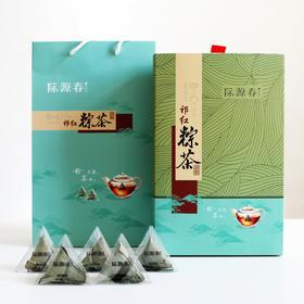 际源春祁红粽茶 抽屉式礼盒 解腻粽子 创意伴手礼 原创专利 粽香茶香 可以喝的粽子