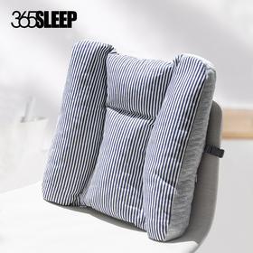 365 SLEEP可调节全支撑腰垫