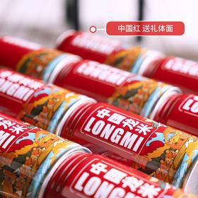 龙米家五常稻花香大米中国红罐300g*8/16/32罐/箱【中国红罐】